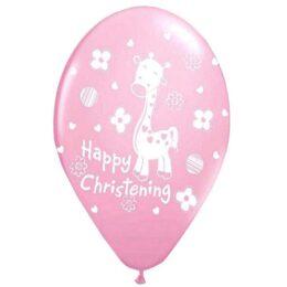 """12""""Μπαλόνι Happy Christening κορίτσι"""