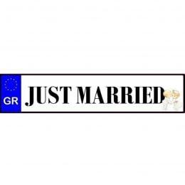 Πινακίδα αυτοκινήτου γάμου Just Married Ζευγαράκι