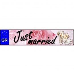 Πινακίδα αυτοκινήτου γάμου Just Married pink rose