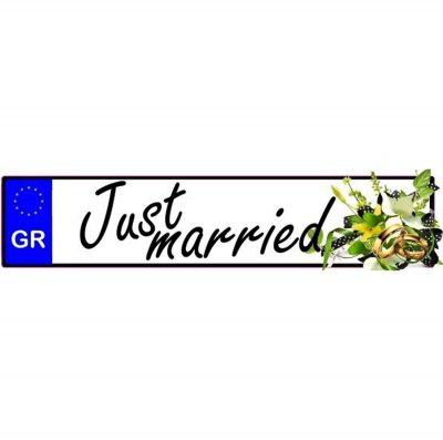 Πινακίδα αυτοκινήτου γάμου Just Married flowers