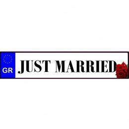 Πινακίδα αυτοκινήτου γάμου Just Married rose