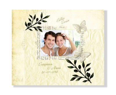 Χειροποίητο βιβλίο ευχών γάμου Κλαδί ελιάς