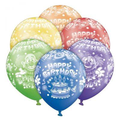 """12"""" Μπαλόνι Happy Birthday (6 τεμ)"""