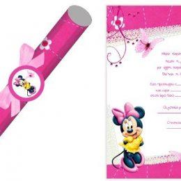 Προσκλητήριο ρολάκι Minnie Mouse
