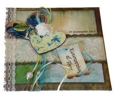 Βιβλίο ευχών ξύλινες καρδιές- κορδέλες τυρκουάζ