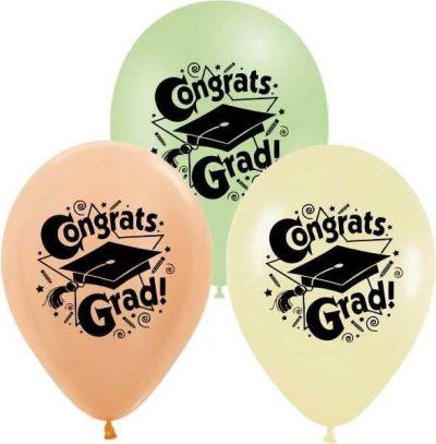 """12"""" Μπαλόνι τυπωμένο Αποφοίτηση"""
