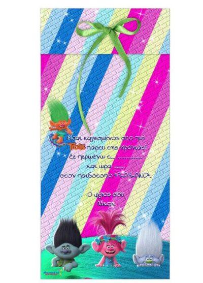 Προσκλητήριο καρτάκι δεμένο με σατέν κορδέλα Trolls (10 τεμ)