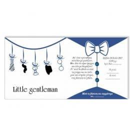 Προσκλητήριο βάπτισης little gentleman κάρτα