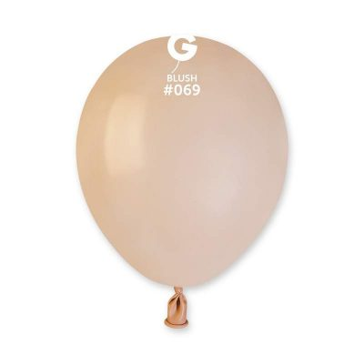 """5"""" Μπεζ λάτεξ μπαλόνι"""