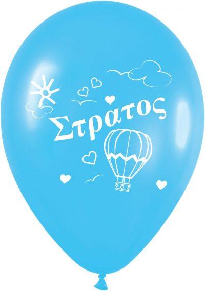 """12"""" Μπαλόνι τυπωμένο όνομα Στράτος"""