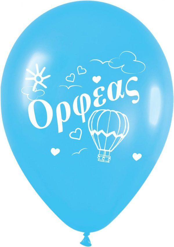 """12"""" Μπαλόνι τυπωμένο όνομα Ορφέας"""