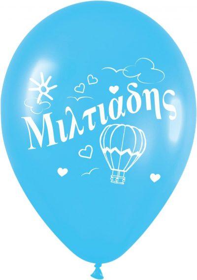 """12"""" Μπαλόνι τυπωμένο όνομα Μιλτιάδης"""