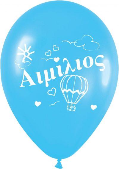 """12"""" Μπαλόνι τυπωμένο όνομα Αιμίλιος"""