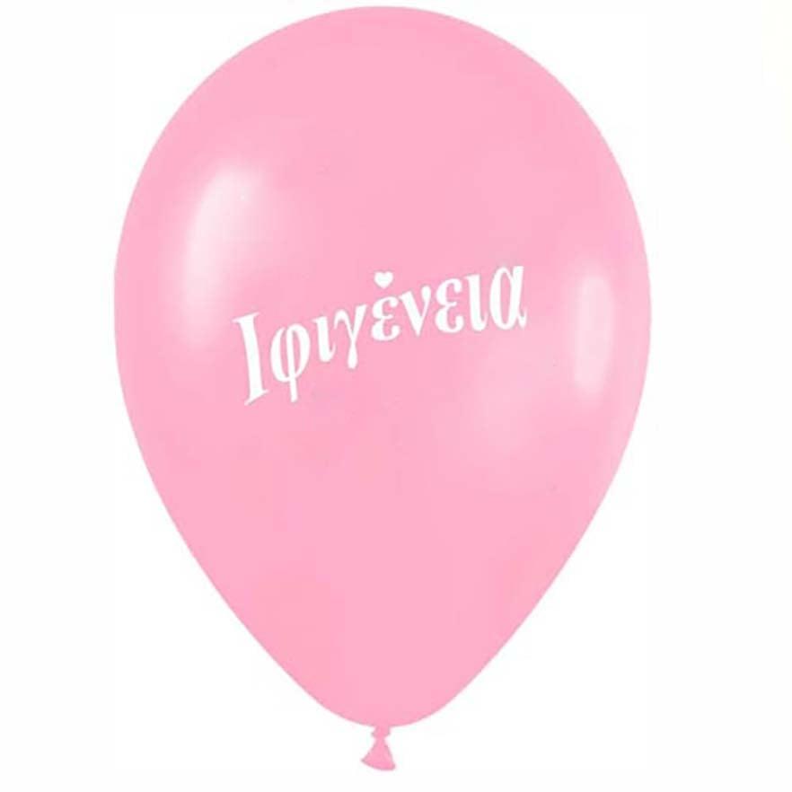 """12"""" Μπαλόνι τυπωμένο όνομα Ιφιγένια"""