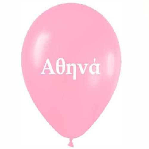 """12"""" Μπαλόνι τυπωμένο όνομα Αθηνά"""
