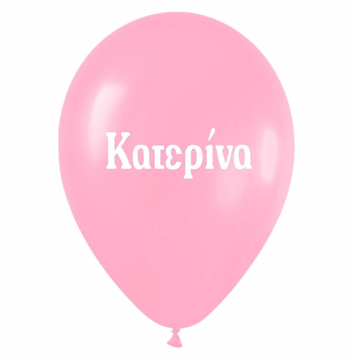 """12"""" Μπαλόνι τυπωμένο όνομα Κατερίνα"""