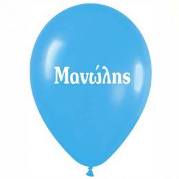 """12"""" Μπαλόνι τυπωμένο όνομα Μανώλης"""