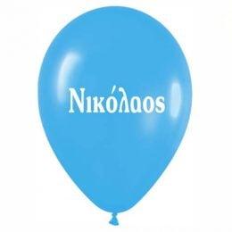 """12""""-Μπαλόνι τυπωμένο όνομα Νικόλαος"""