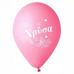 """12"""" Μπαλόνι τυπωμένο όνομα Χρύσα"""