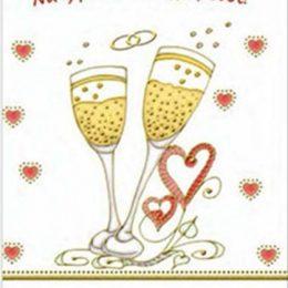 Ευχετήρια κάρτα Γάμου (5)