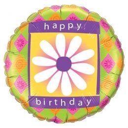Μπαλόνι για γενέθλια Μαργαρίτα 45 εκ