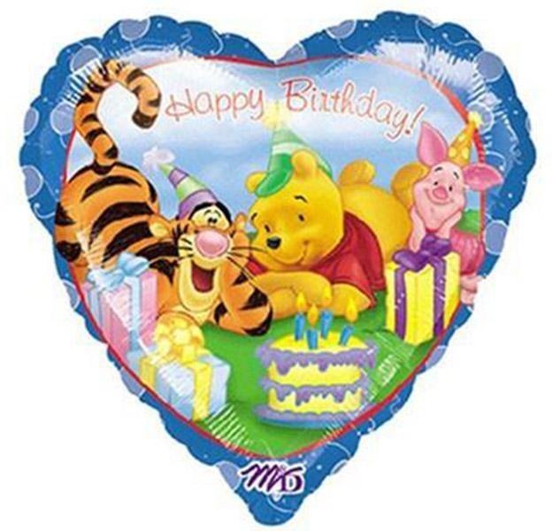 Μπαλόνι Winnie Καρδιά Happy bday 45 εκ