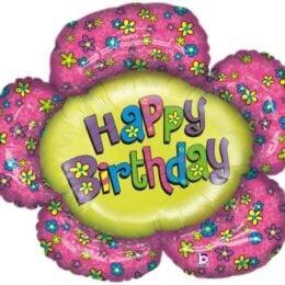Μπαλόνι Μαργαρίτα Happy Birthday 96 εκ