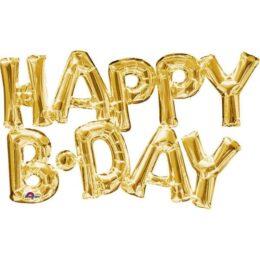 """Μπαλόνι για γενέθλια χρυσό """"Happy B-day"""" 76 εκ"""