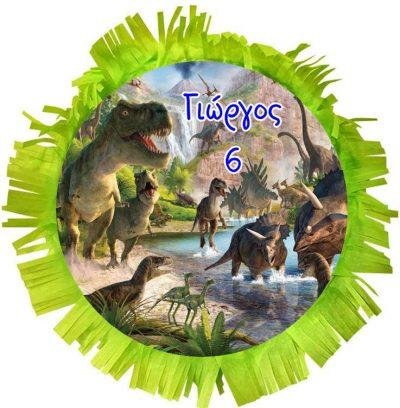 Χειροποίητη Πινιάτα πάρτυ Δεινόσαυρος