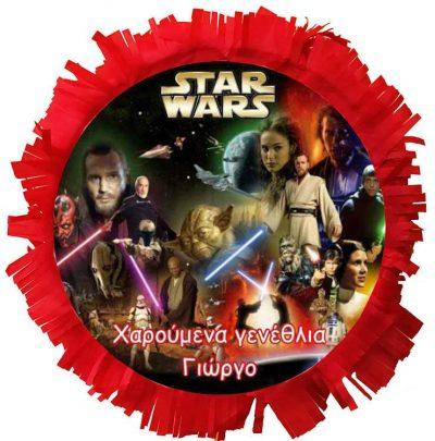 Χειροποίητη Πινιάτα πάρτυ Star Wars