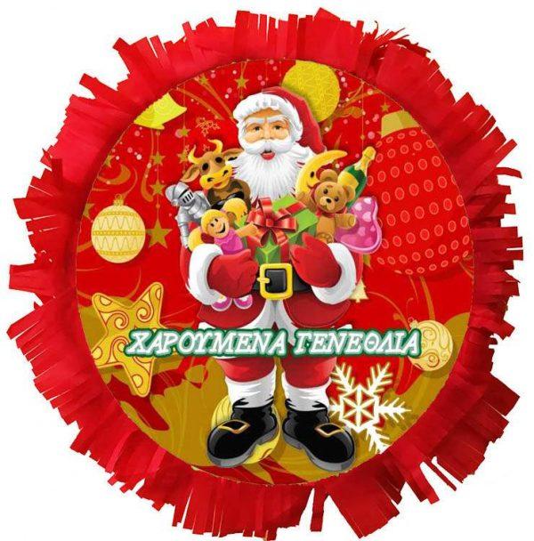 Χειροποίητη Χριστουγεννιάτικη μεγάλη Πινιάτα Αη Βασίλης δώρα