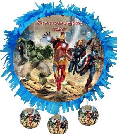 Χειροποίητη Πινιάτα πάρτυ Marvel