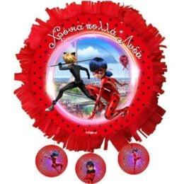 Πινιάτα Miraculous Ladybug