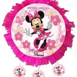 Πινιάτα Minnie Mouse