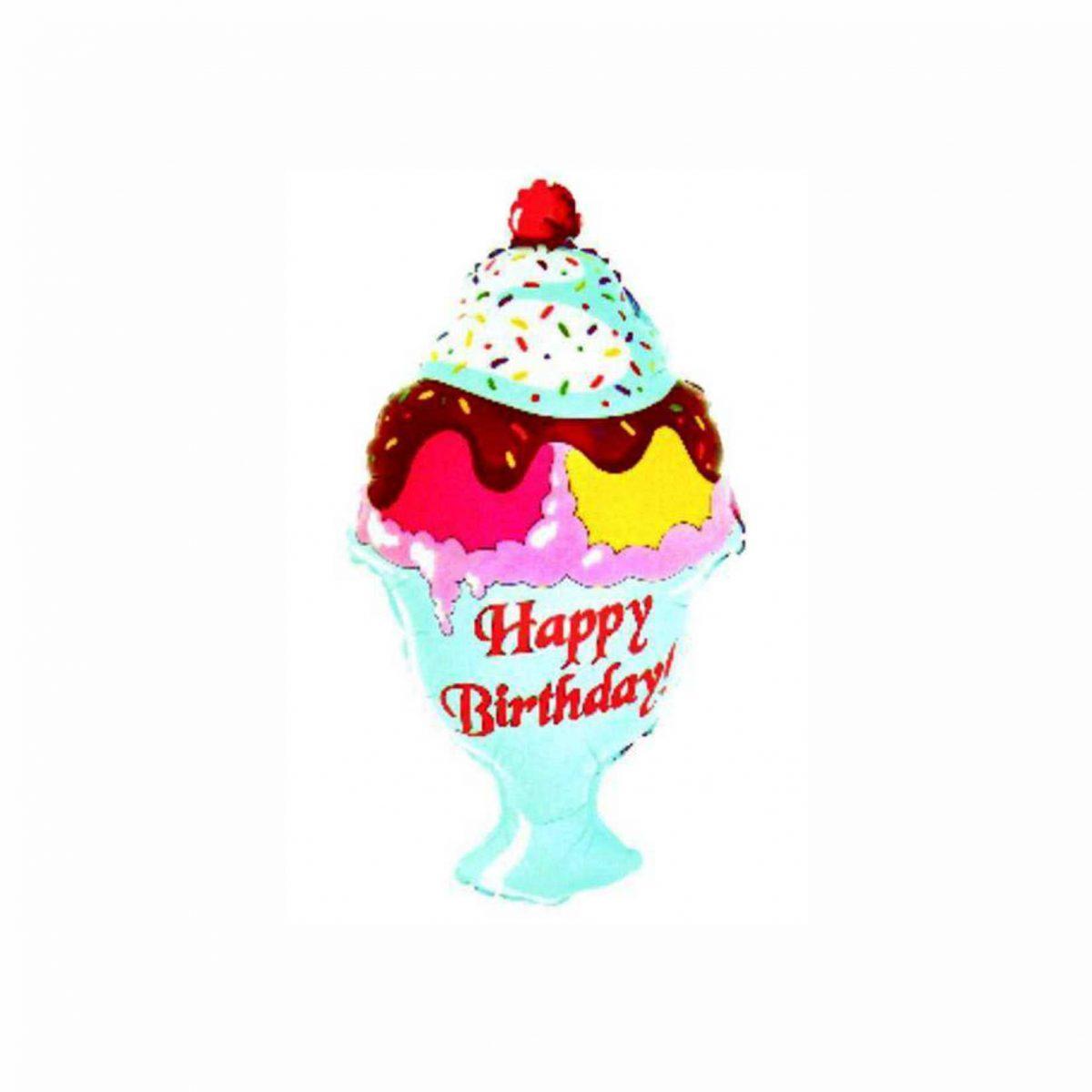 Μπαλόνι παγωτό Happy Birthday 70 εκ