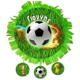 Πινιάτα Ποδόσφαιρο