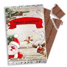 χριστουγεννιάτικη σοκολάτα Αγιος Βασίλης τάρανδος καλες γιορτές