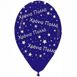 """12"""" Μπαλόνι μπλε Χρόνια Πολλά"""