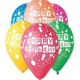 12″ Μπαλόνι Happy Birthday μπαλόνια 6 χρώματα