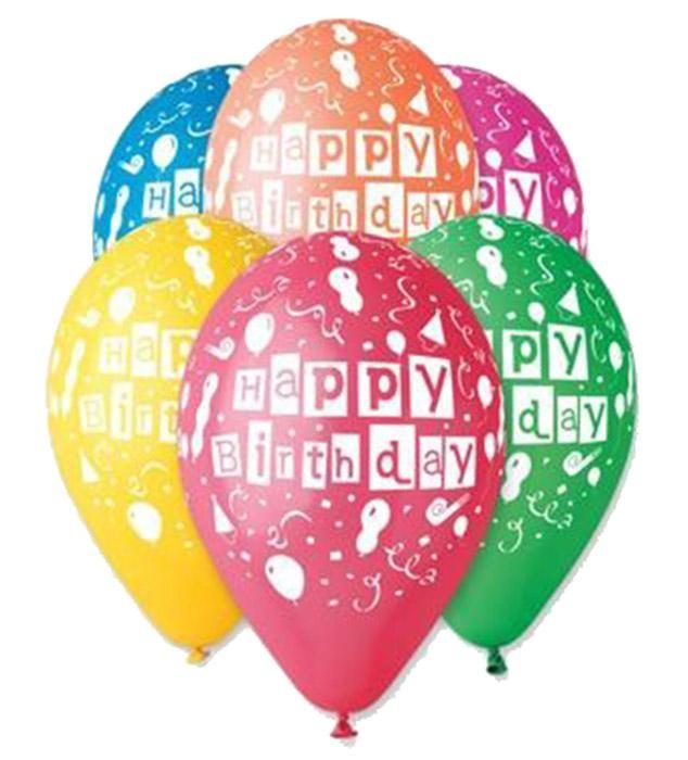 """12"""" Μπαλόνι Happy Birthday μπαλόνια 6 χρώματα"""