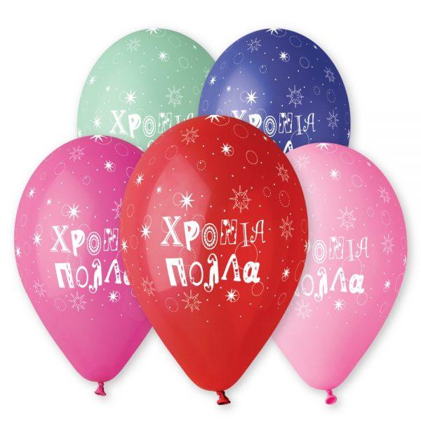 """12"""" Μπαλόνι Χρόνια Πολλά αστεράκια 5 χρώματα"""