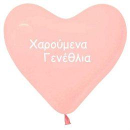 12″ Μπαλόνι ροζ καρδιά χαρούμενα γενέθλια