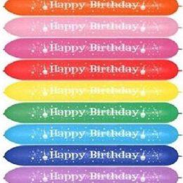 Μπαλόνι τυπωμένο μακρόστενο Happy Birthday