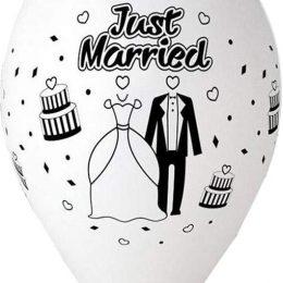 12″ Μπαλόνι τυπωμένο λευκό Just Married