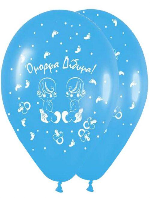 """12"""" Μπαλόνι Όμορφα Δίδυμα γαλάζιο"""