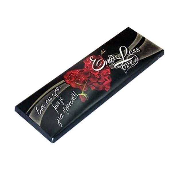 Σοκολάτα Αγάπη Γίγας Endless Love