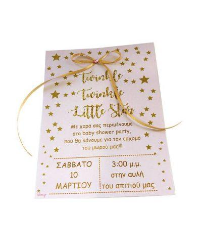 Προσκλητήριο Baby Shower ροζ (10 τεμ)