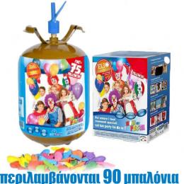 φιάλη ήλιον περιλαμβανονται 90 μπαλονια