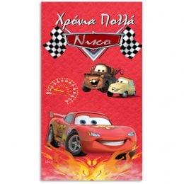 Αφίσα πόρτας με μήνυμα Cars Disney