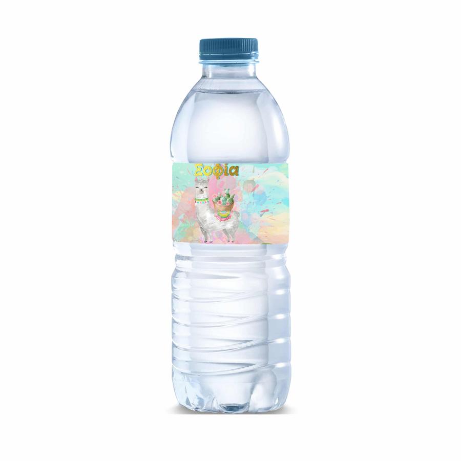Χάρτινες ετικέτες νερού Λάμα (8 τεμ)